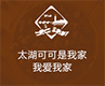 """<p> <span style=""""font-family:Microsoft YaHei;font-size:14px;"""">江苏无锡太湖可可食品有限公司</span> </p>"""
